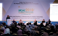 HCAC 5th Quality Health Care Conference & Exhibition