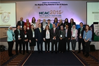 HCAC Quality Health Care Conference