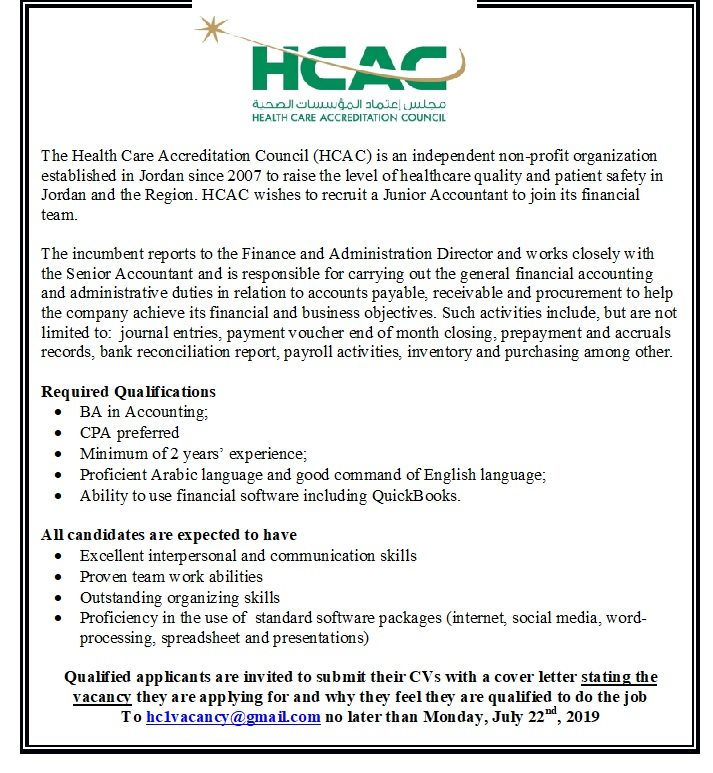 HCAC wishes to recruit a junior accountant to join its financial team